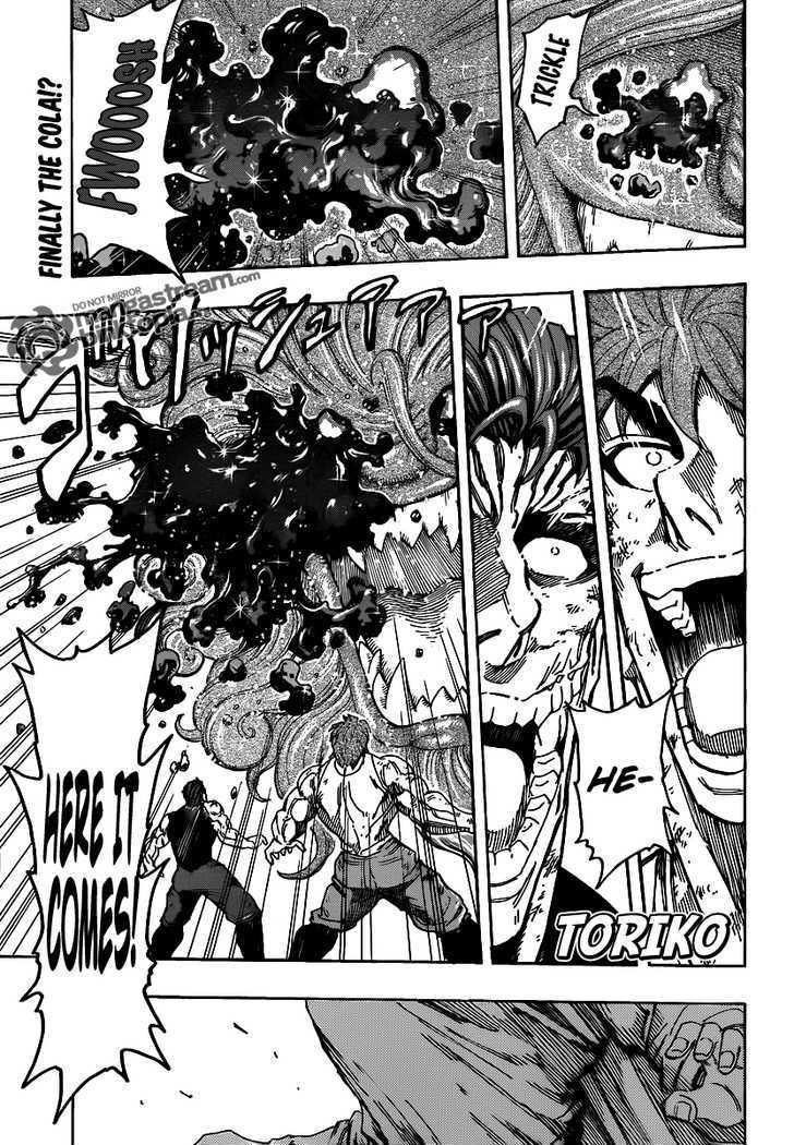 Toriko Chapter 139  Online Free Manga Read Image 1