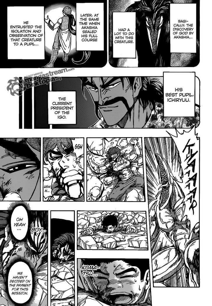 Toriko Chapter 139  Online Free Manga Read Image 10