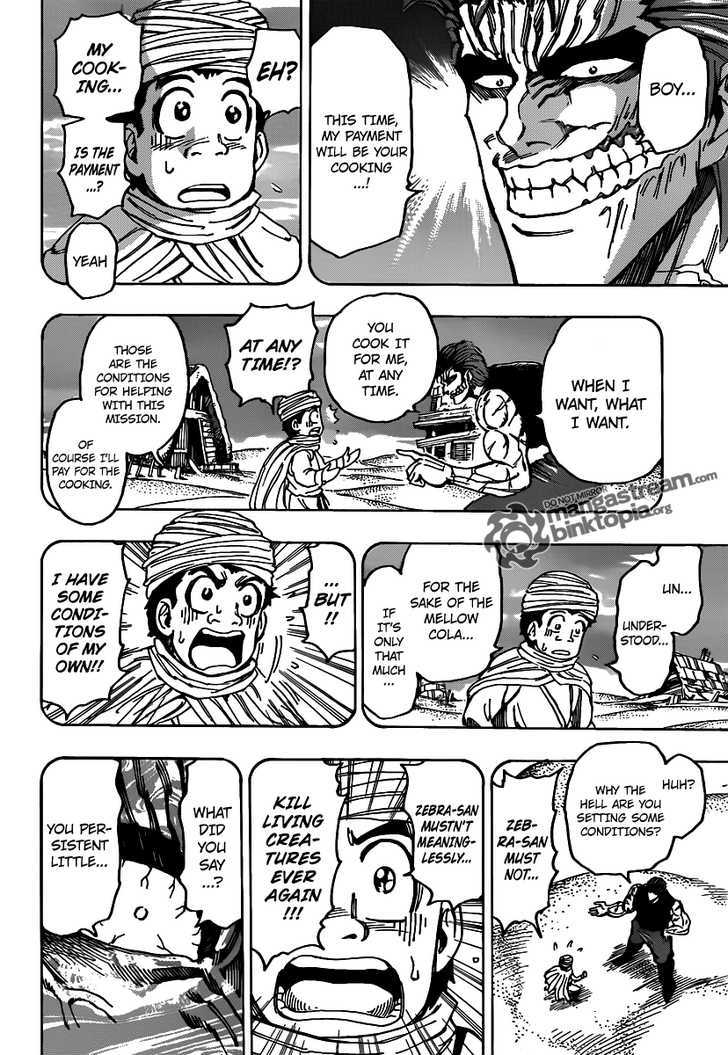 Toriko Chapter 139  Online Free Manga Read Image 11
