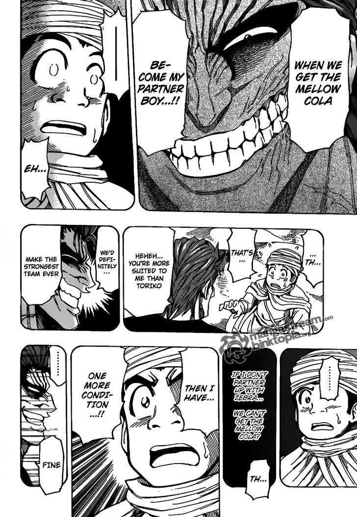 Toriko Chapter 139  Online Free Manga Read Image 13