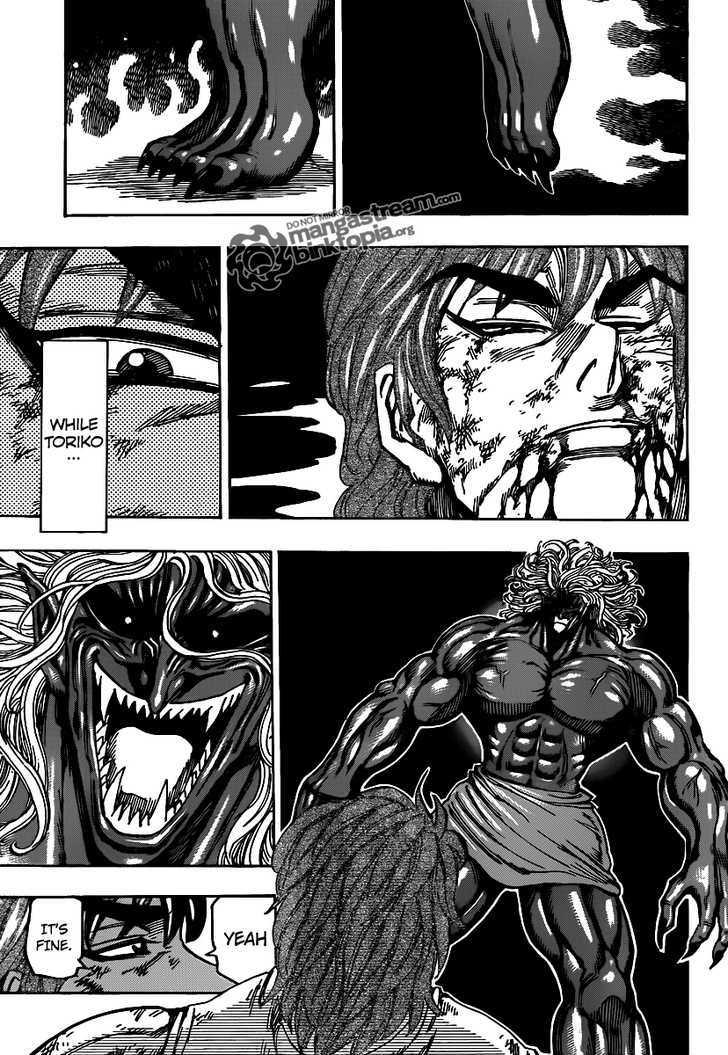 Toriko Chapter 139  Online Free Manga Read Image 16