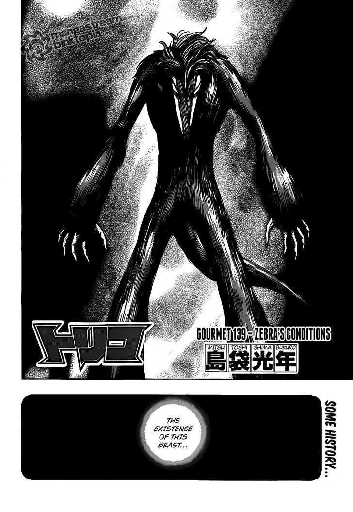 Toriko Chapter 139  Online Free Manga Read Image 7