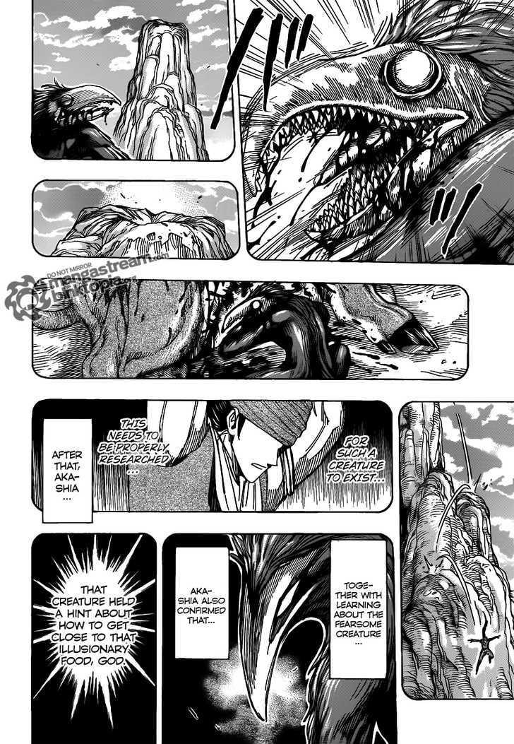 Toriko Chapter 139  Online Free Manga Read Image 9