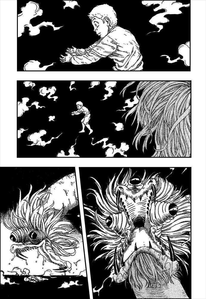 Toriko Chapter 14  Online Free Manga Read Image 10