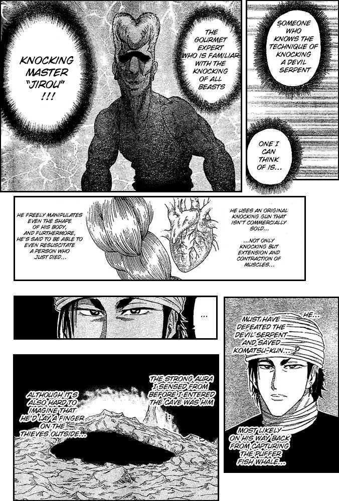 Toriko Chapter 14  Online Free Manga Read Image 16