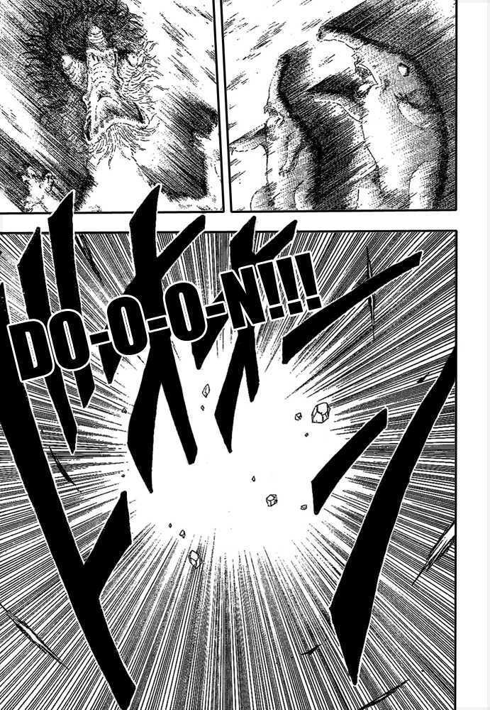 Toriko Chapter 14  Online Free Manga Read Image 8
