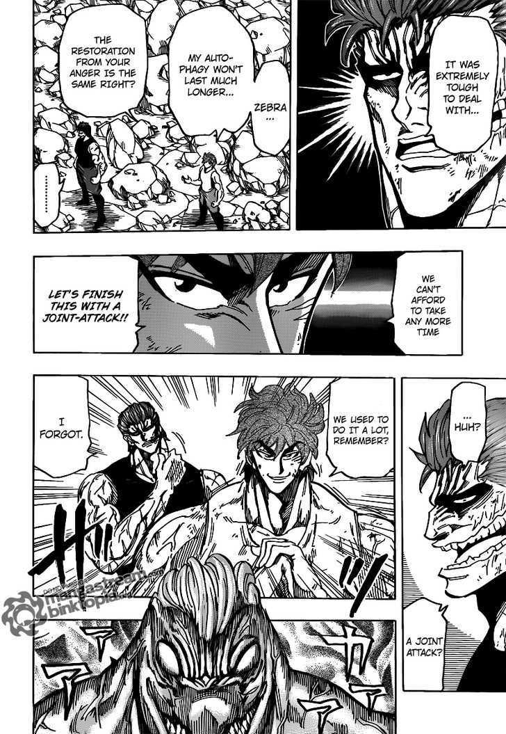 Toriko Chapter 140  Online Free Manga Read Image 11