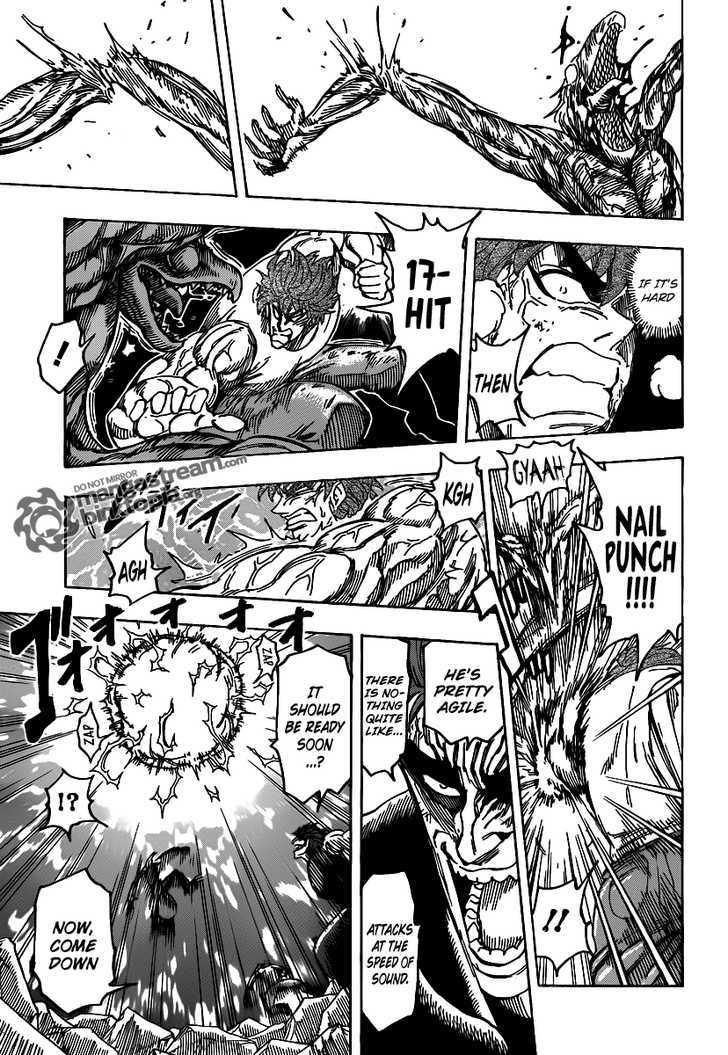 Toriko Chapter 140  Online Free Manga Read Image 14