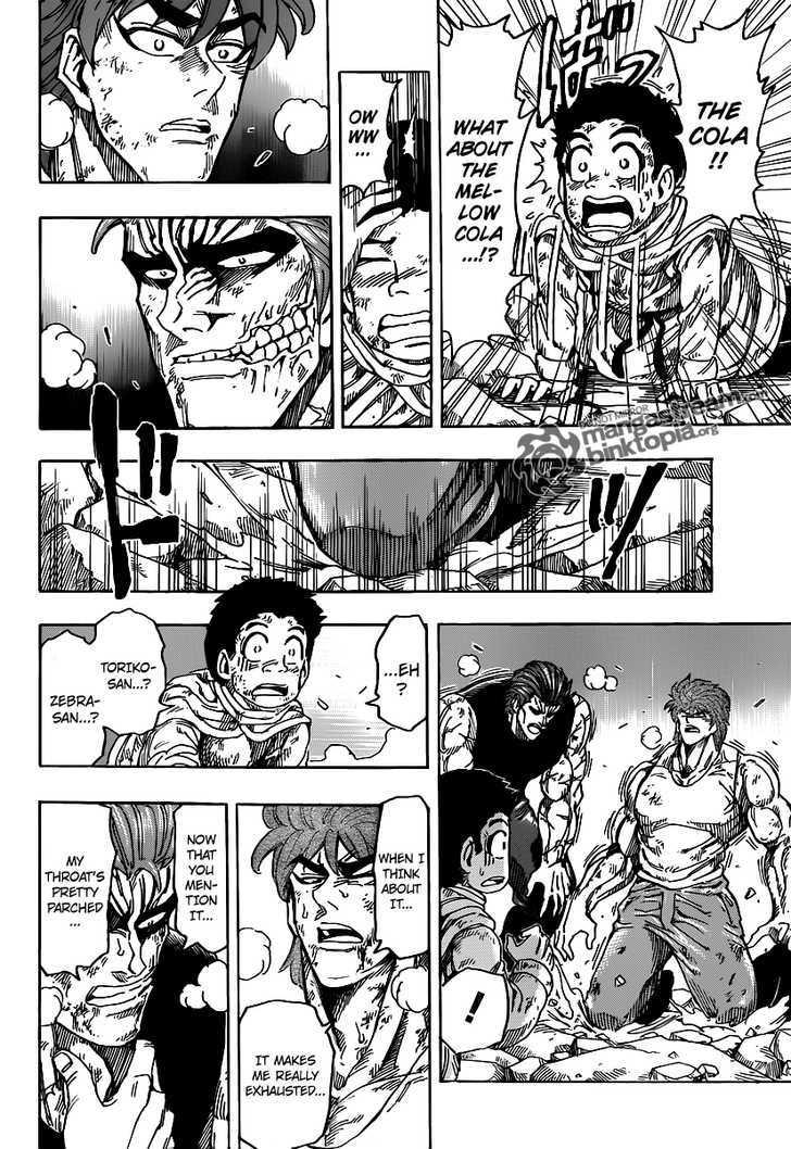 Toriko Chapter 141  Online Free Manga Read Image 12