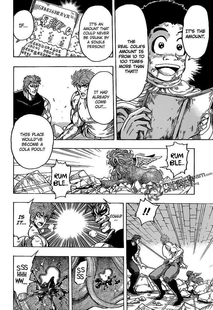 Toriko Chapter 141  Online Free Manga Read Image 14