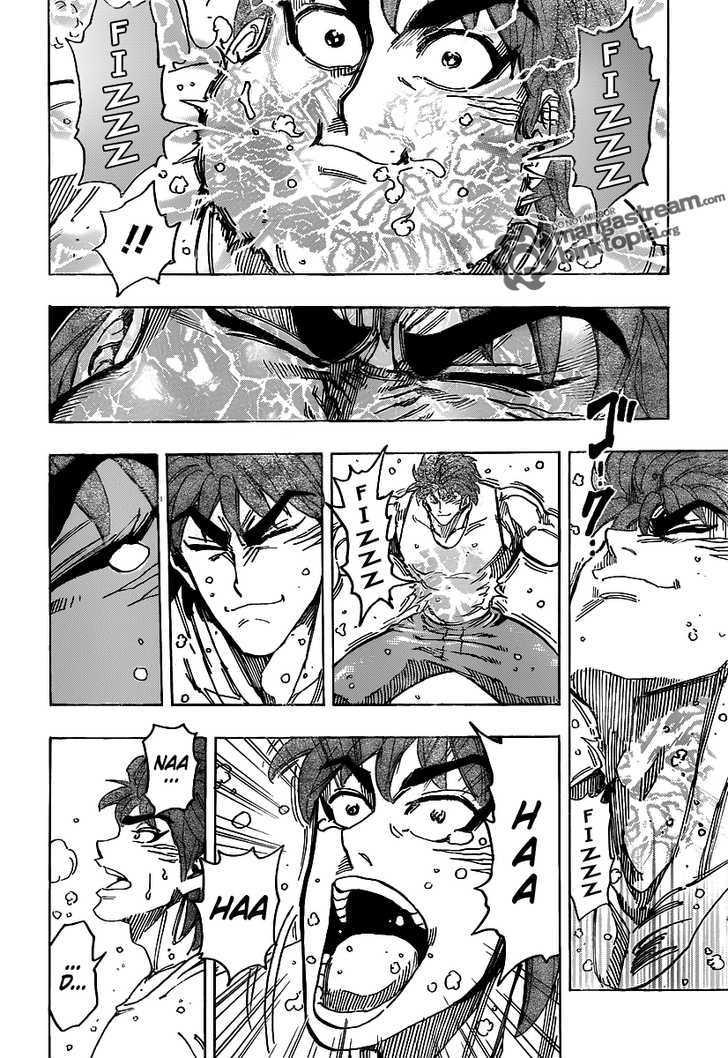 Toriko Chapter 141  Online Free Manga Read Image 18