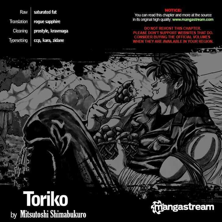 Toriko Chapter 141  Online Free Manga Read Image 2