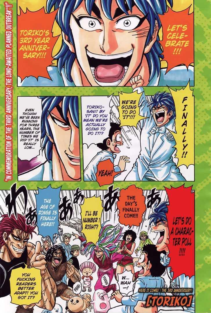 Toriko Chapter 141  Online Free Manga Read Image 3