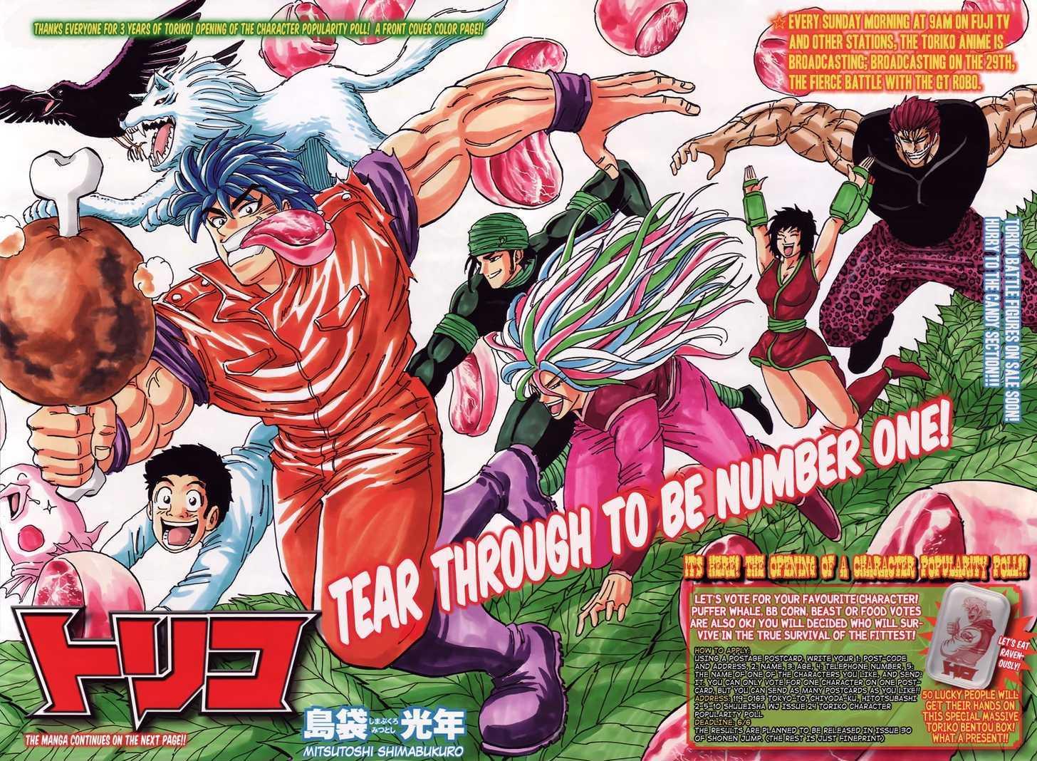Toriko Chapter 141  Online Free Manga Read Image 4