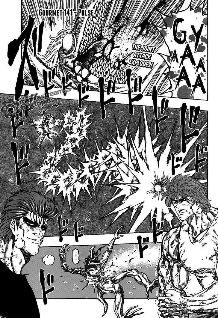 Toriko Chapter 141  Online Free Manga Read Image 5