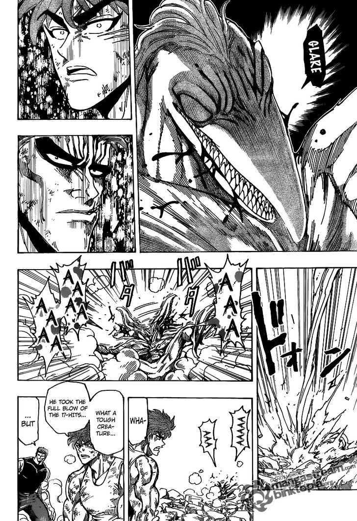 Toriko Chapter 141  Online Free Manga Read Image 6