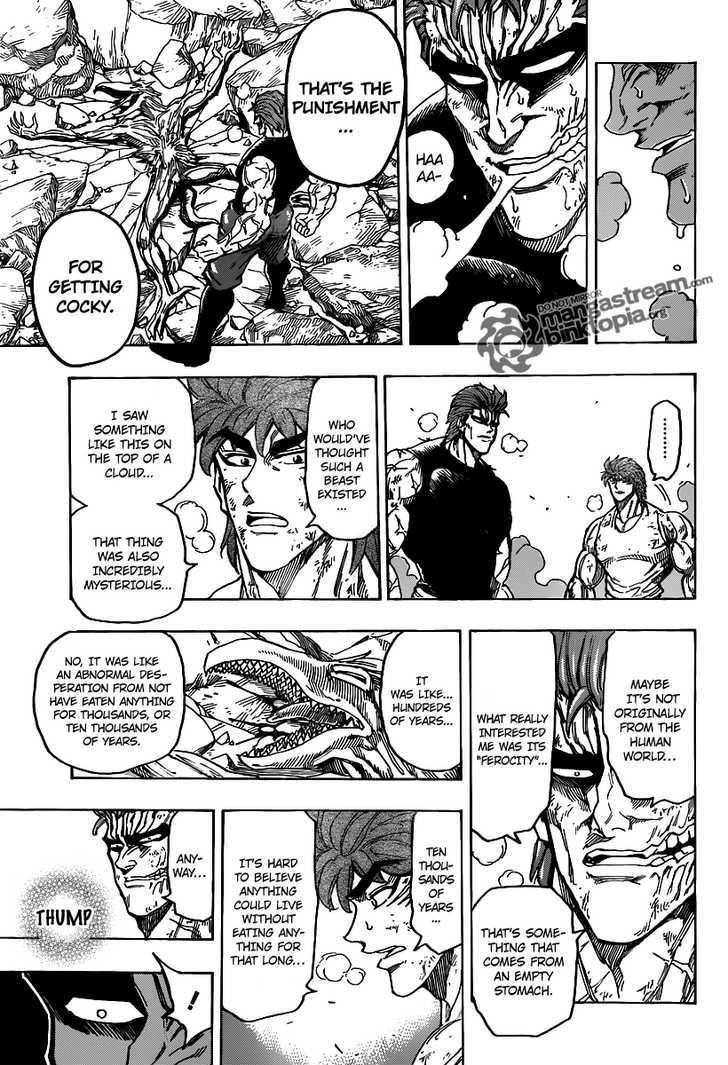 Toriko Chapter 141  Online Free Manga Read Image 9