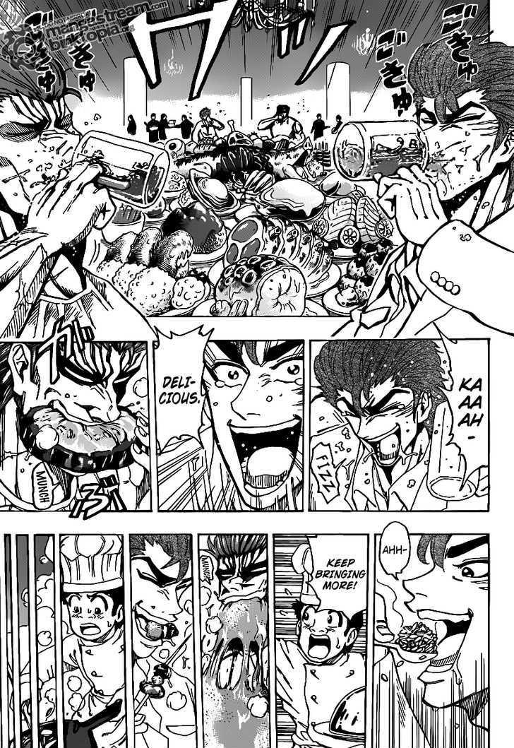 Toriko Chapter 142  Online Free Manga Read Image 18