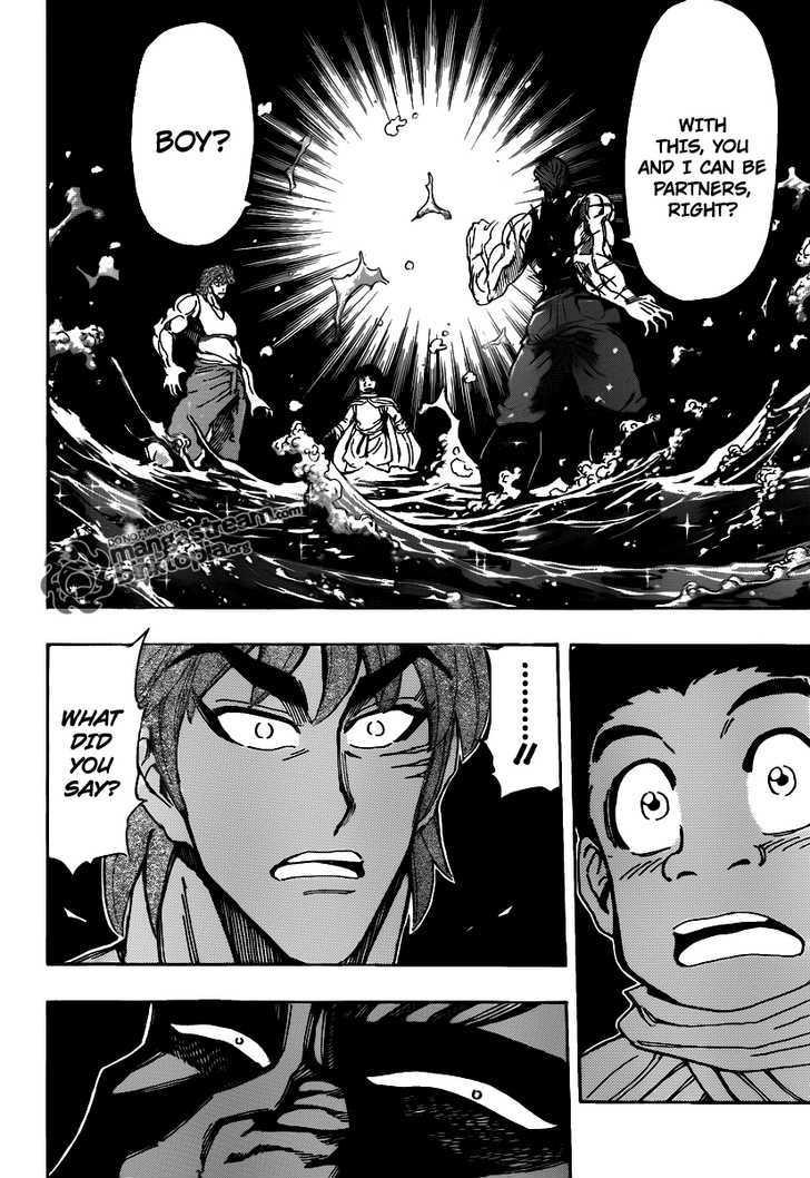 Toriko Chapter 142  Online Free Manga Read Image 3