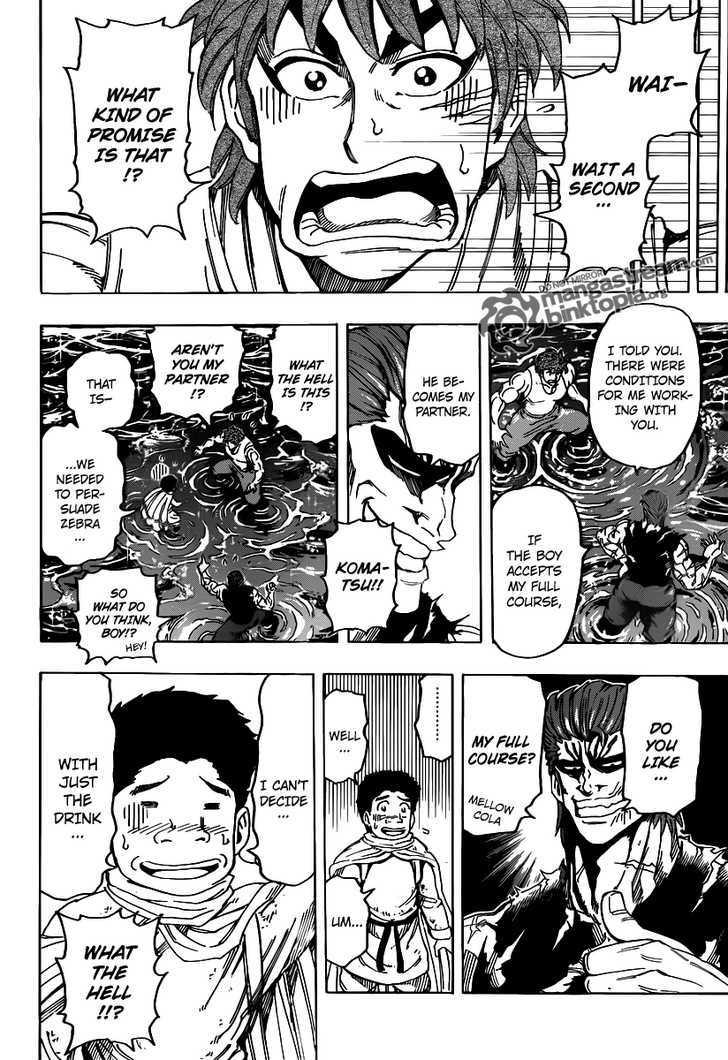 Toriko Chapter 142  Online Free Manga Read Image 7