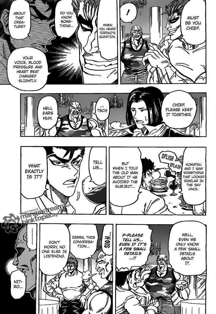 Toriko Chapter 143  Online Free Manga Read Image 10
