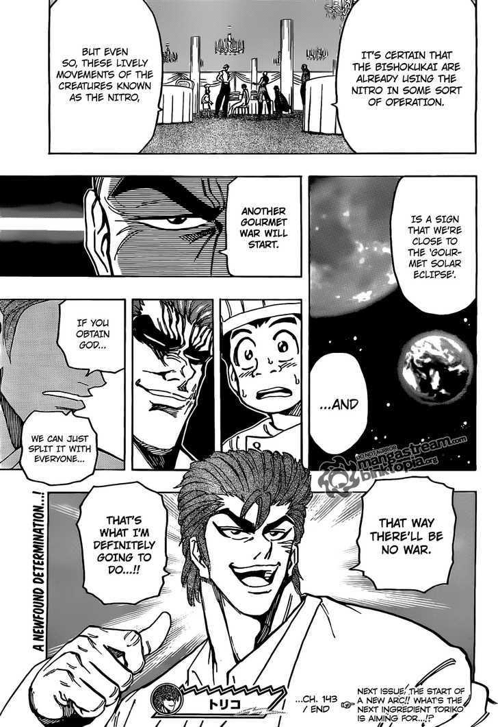 Toriko Chapter 143  Online Free Manga Read Image 19