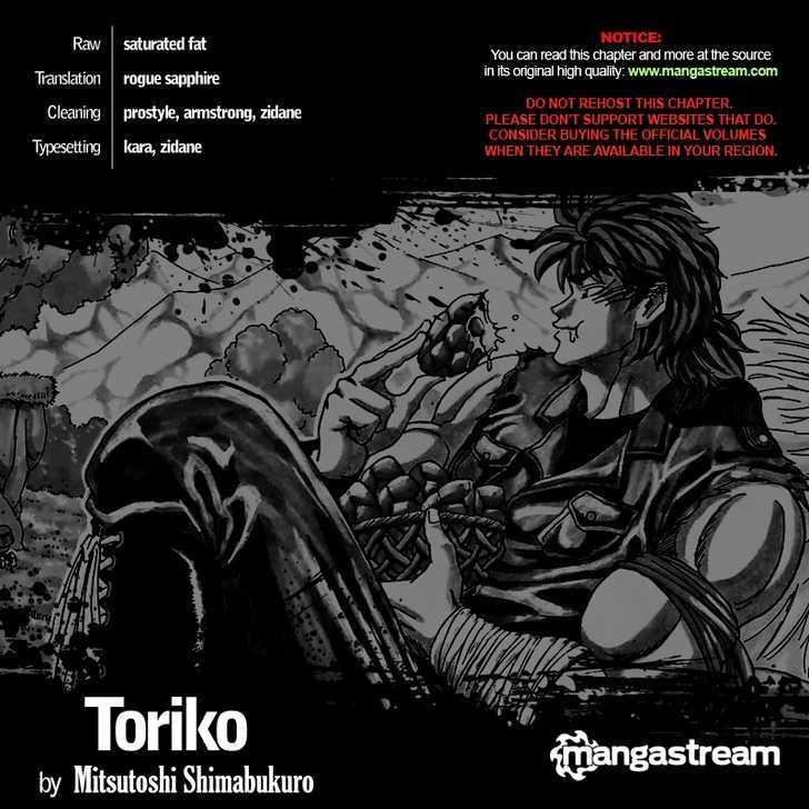 Toriko Chapter 143  Online Free Manga Read Image 2