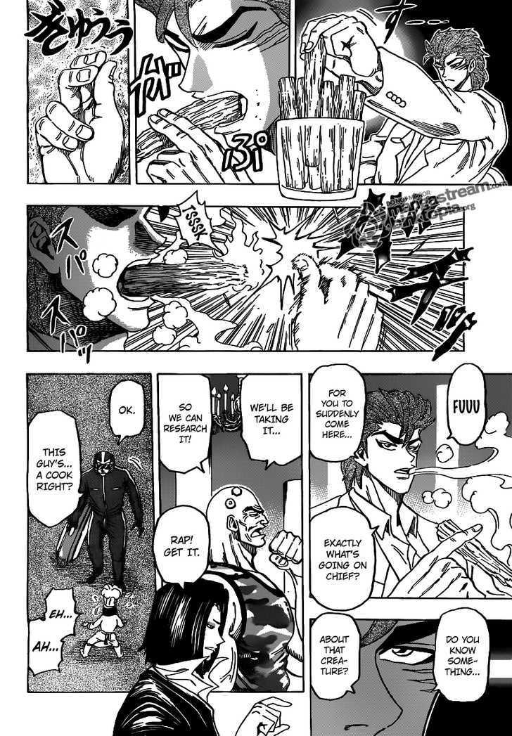 Toriko Chapter 143  Online Free Manga Read Image 5