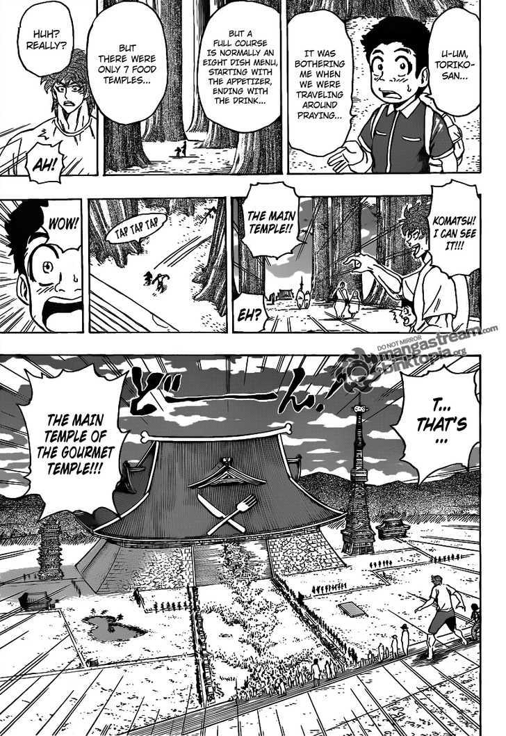 Toriko Chapter 145  Online Free Manga Read Image 11