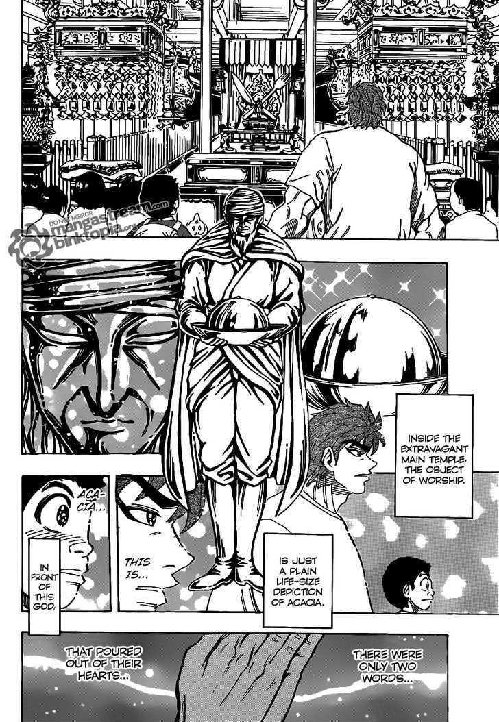 Toriko Chapter 145  Online Free Manga Read Image 14