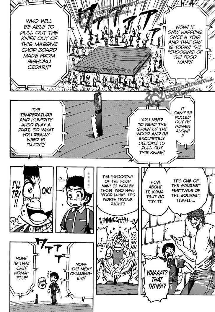 Toriko Chapter 145  Online Free Manga Read Image 16