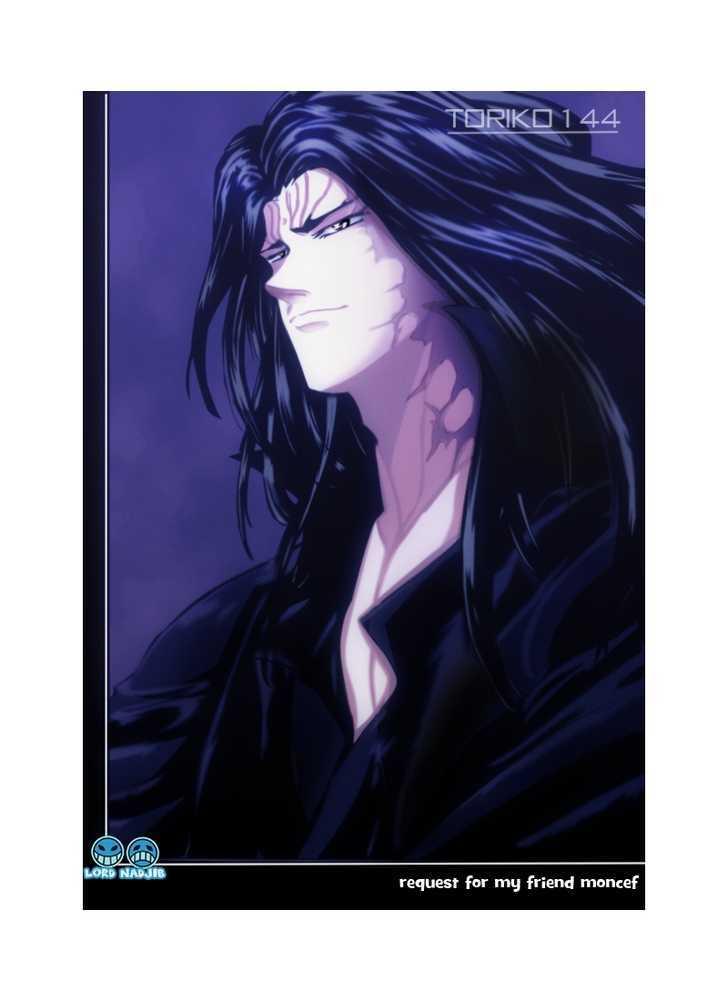 Toriko Chapter 145  Online Free Manga Read Image 20