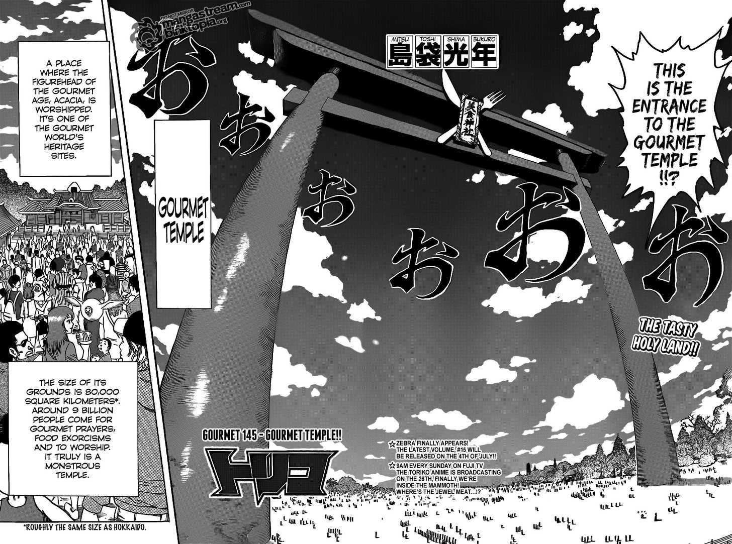 Toriko Chapter 145  Online Free Manga Read Image 3