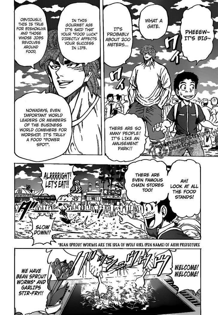 Toriko Chapter 145  Online Free Manga Read Image 4