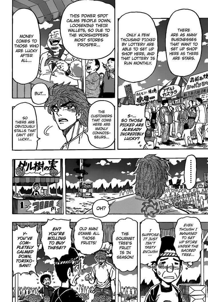 Toriko Chapter 145  Online Free Manga Read Image 6