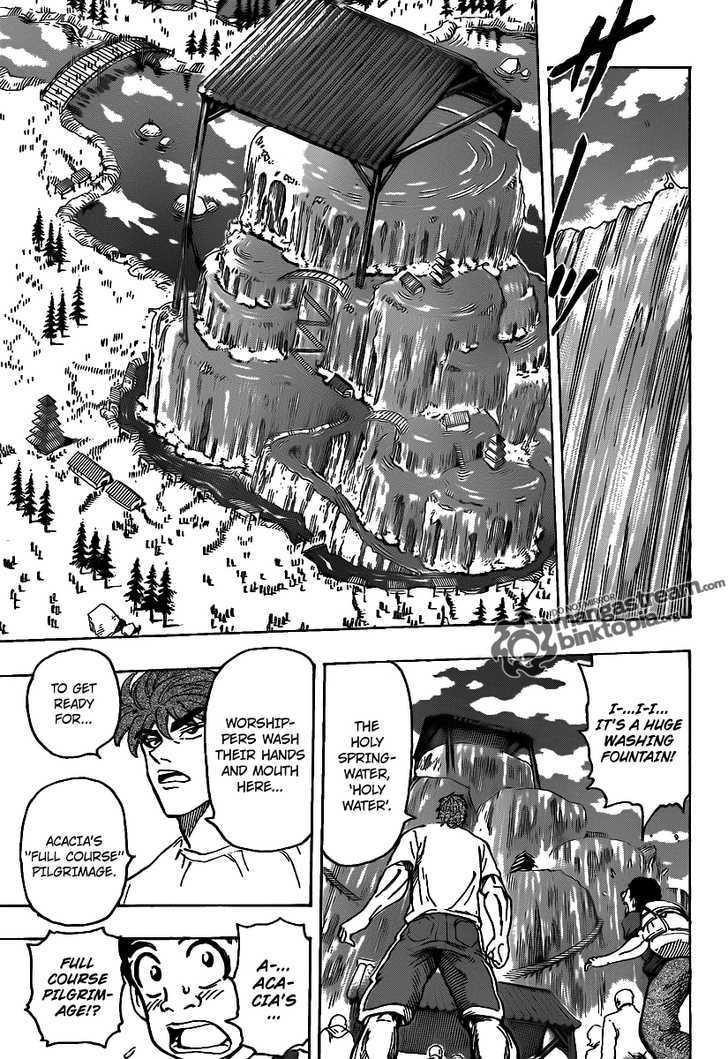 Toriko Chapter 145  Online Free Manga Read Image 7