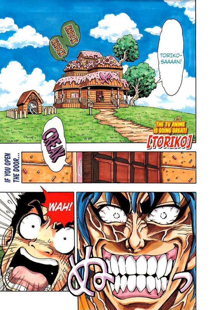 Toriko Chapter 146  Online Free Manga Read Image 1