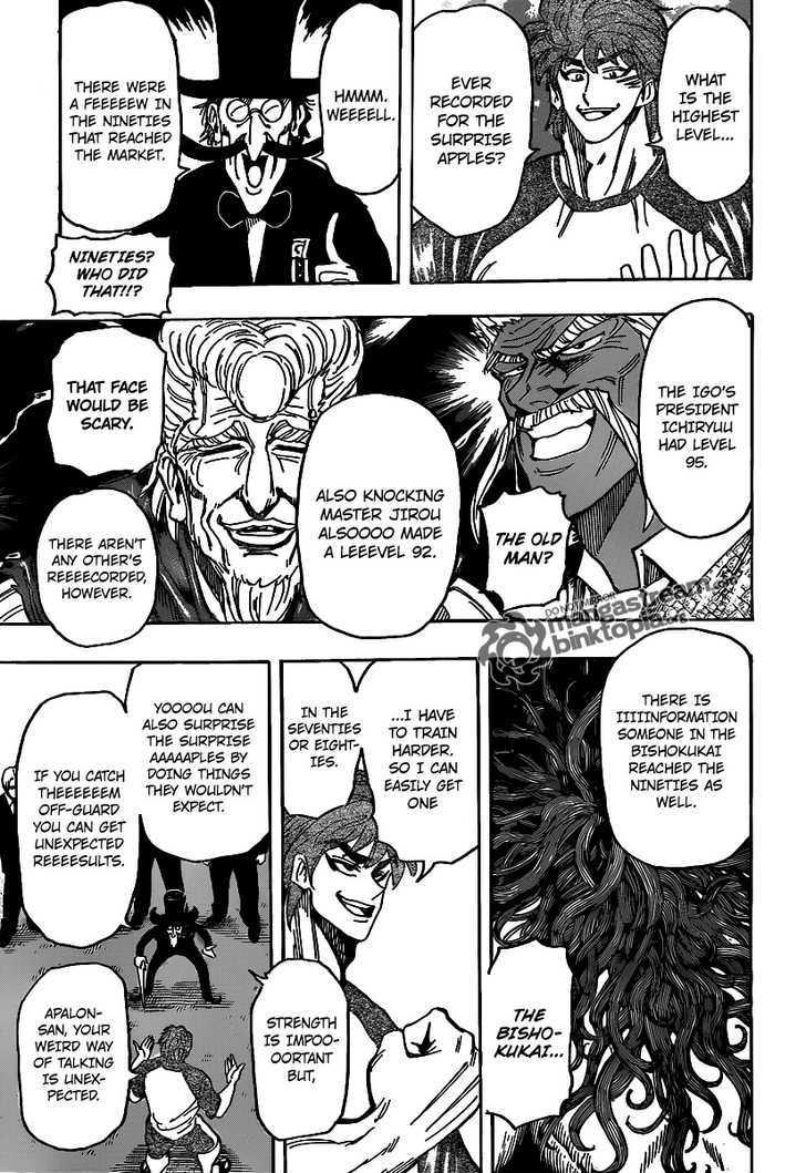 Toriko Chapter 146  Online Free Manga Read Image 18