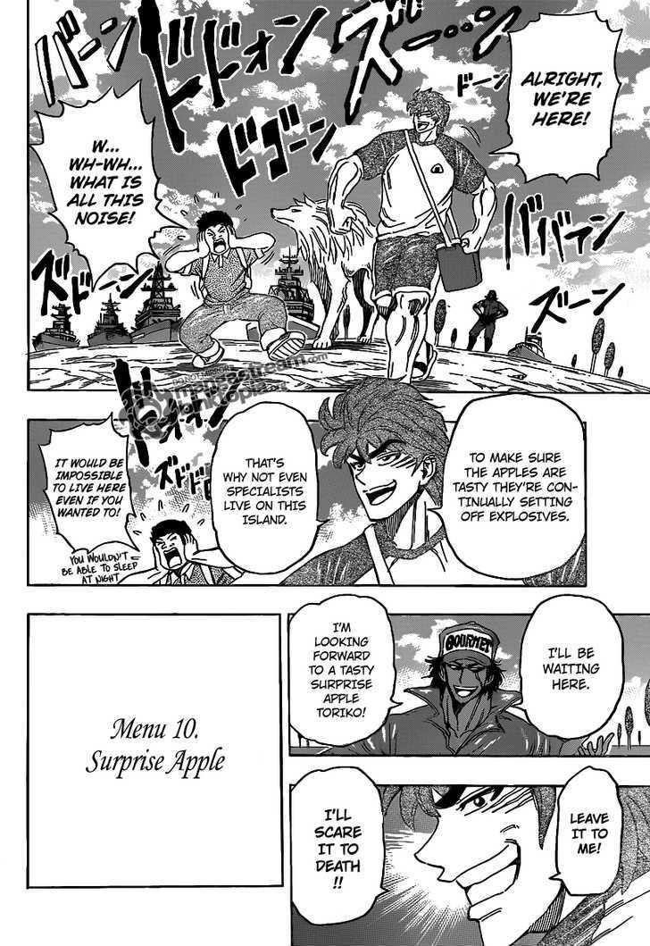 Toriko Chapter 146  Online Free Manga Read Image 7