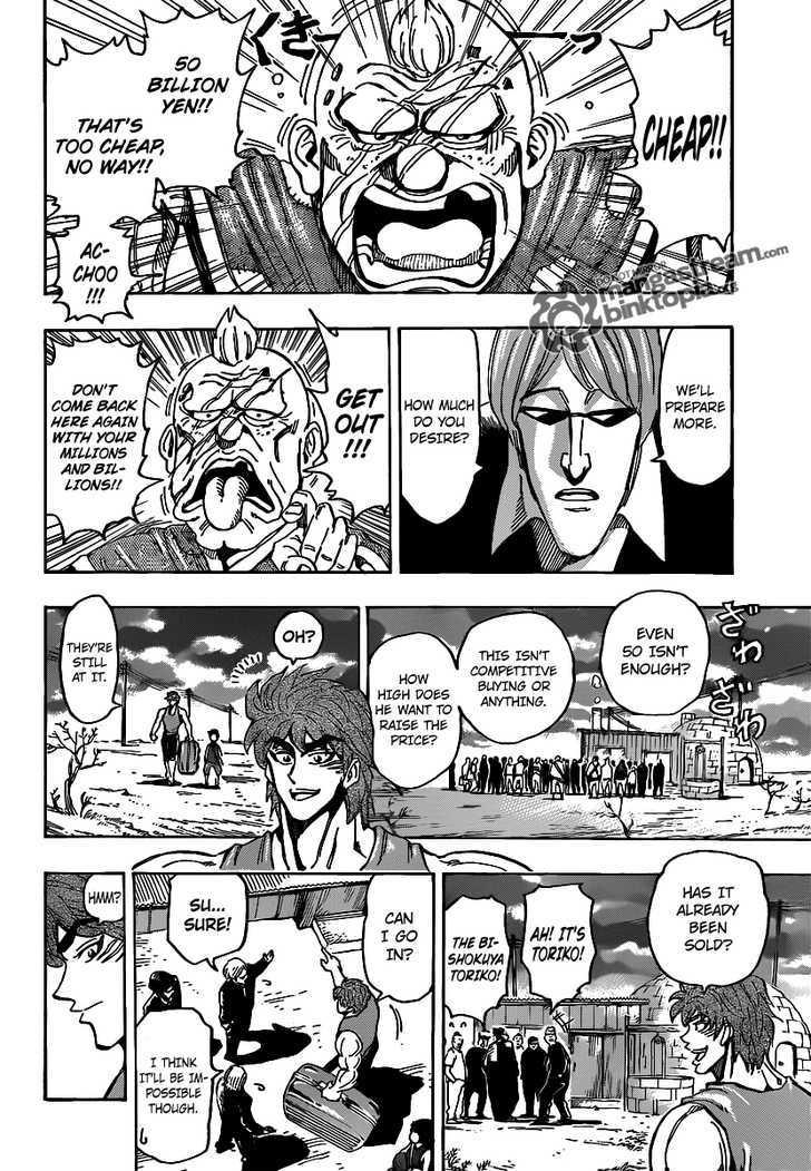 Toriko Chapter 147  Online Free Manga Read Image 11