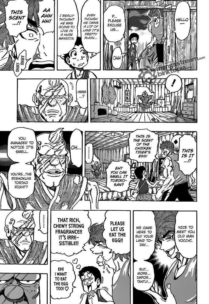 Toriko Chapter 147  Online Free Manga Read Image 12