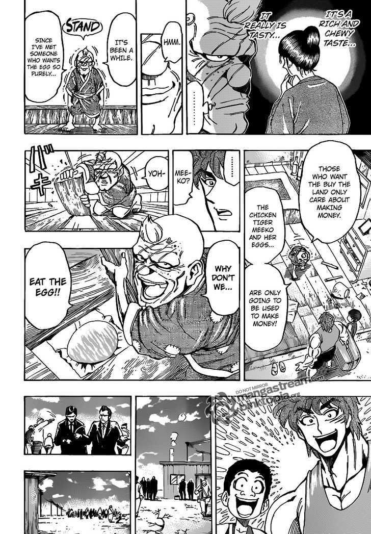 Toriko Chapter 147  Online Free Manga Read Image 13