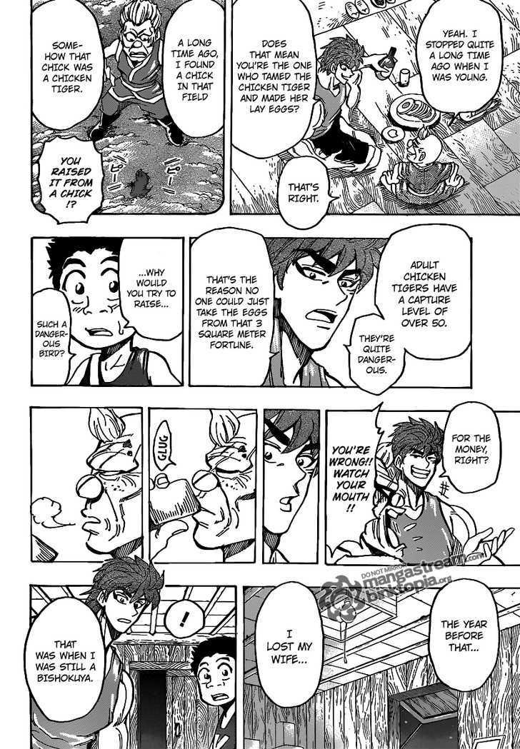 Toriko Chapter 147  Online Free Manga Read Image 15