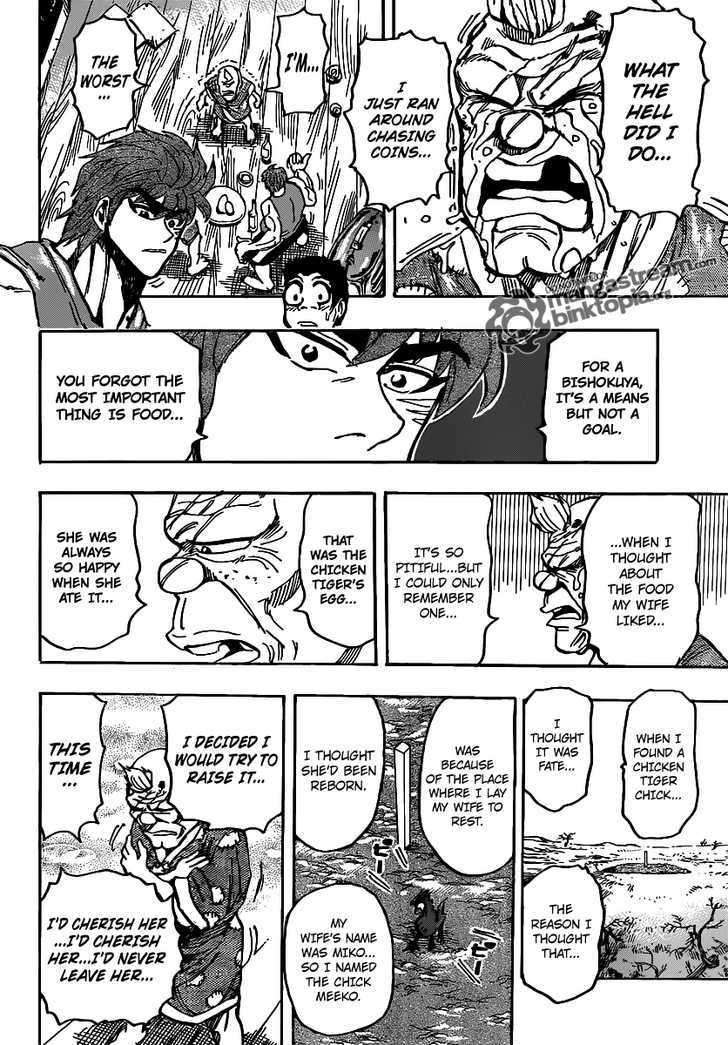 Toriko Chapter 147  Online Free Manga Read Image 17