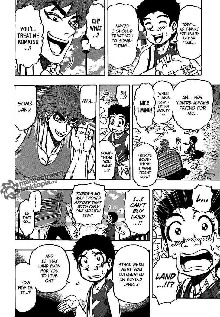 Toriko Chapter 147  Online Free Manga Read Image 7