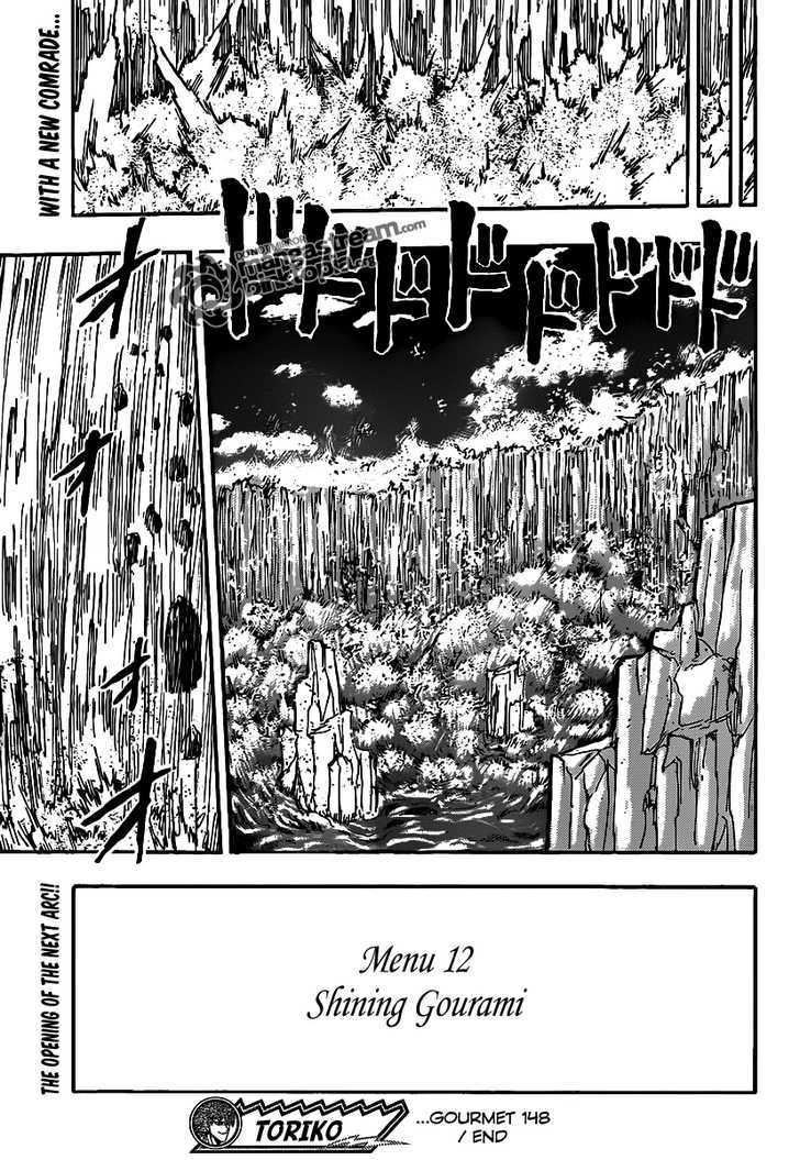 Toriko Chapter 148  Online Free Manga Read Image 20