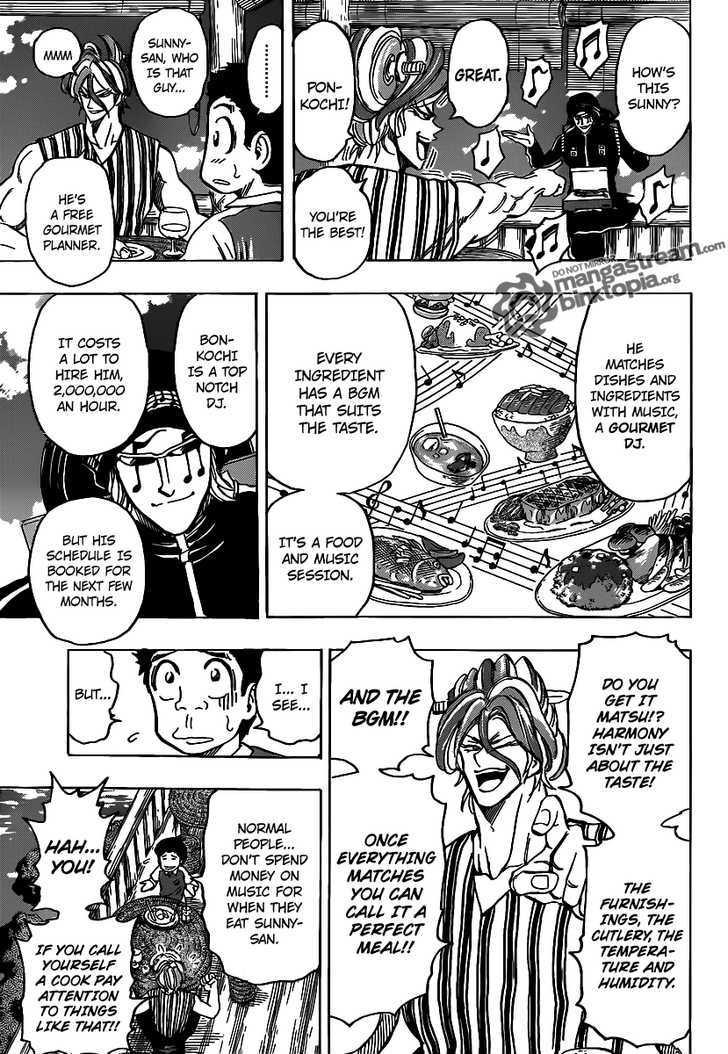 Toriko Chapter 148  Online Free Manga Read Image 6