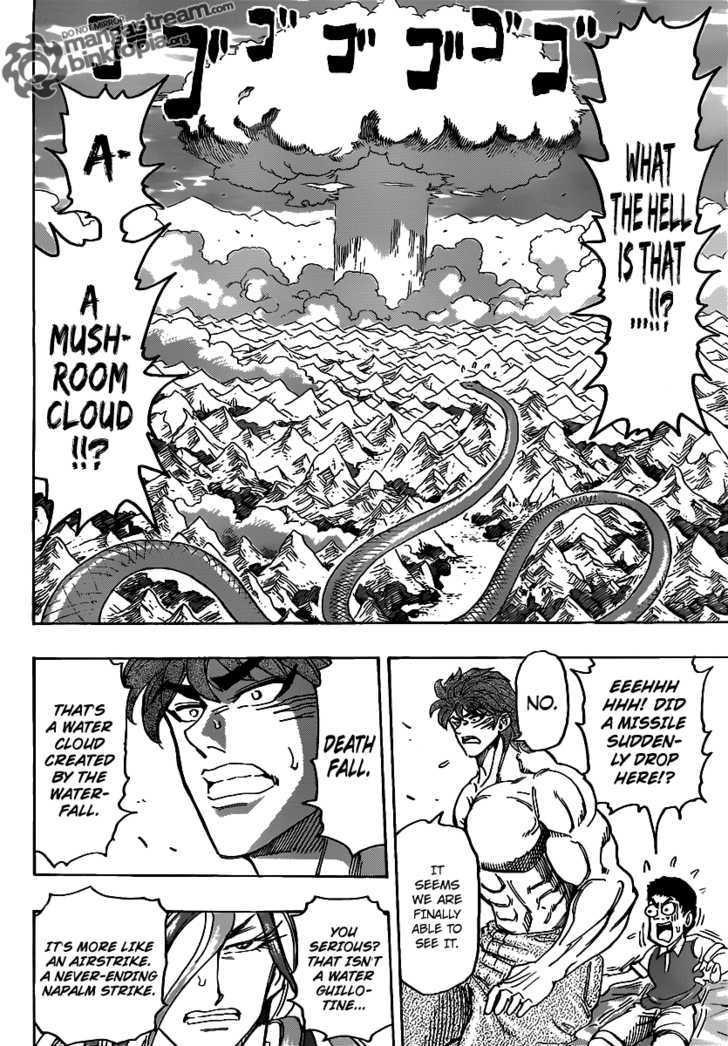 Toriko Chapter 149  Online Free Manga Read Image 13
