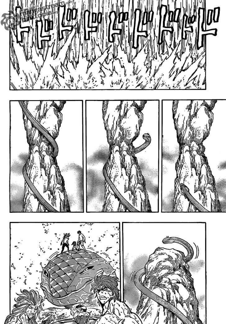 Toriko Chapter 149  Online Free Manga Read Image 15