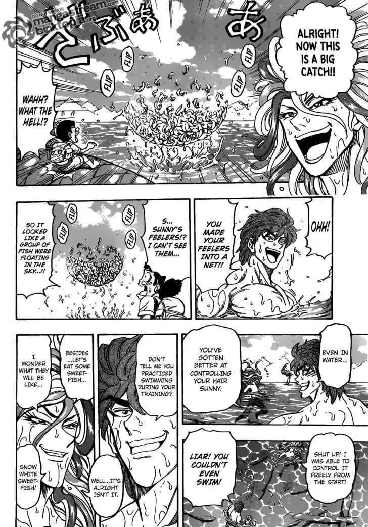 Toriko Chapter 149  Online Free Manga Read Image 7